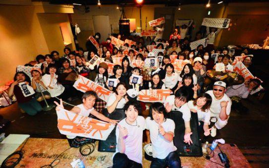 11/3 「樽生、冷えてます vol.2 in Osaka」ありがとうございました!